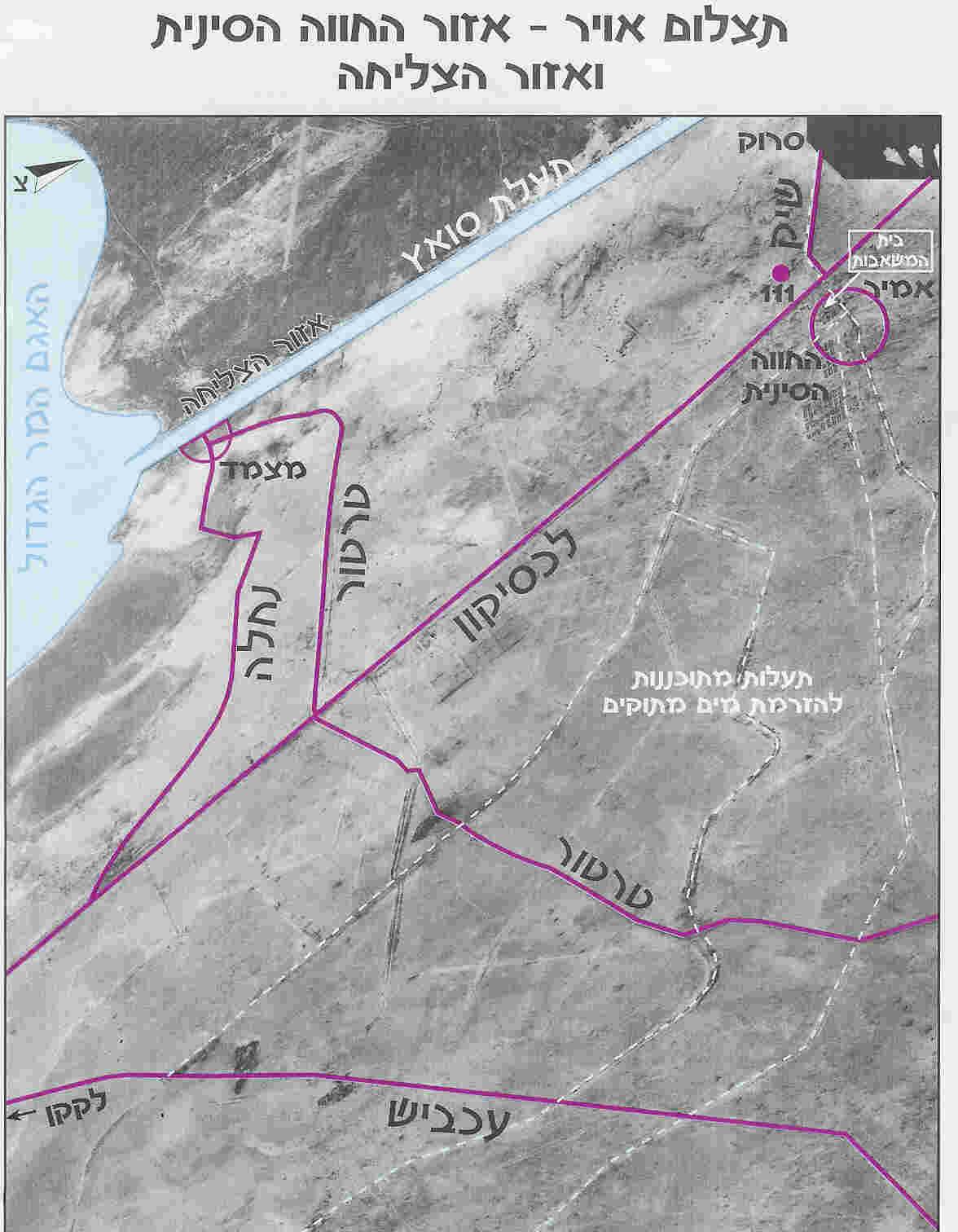 """خرائط ميدانية إسرائيلية وتقارير ومواضيع  إسرائيلية تمهيدا لموضوع """"ألثغرة"""" 40928895"""