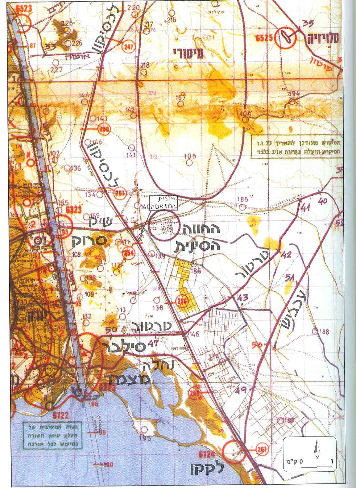 """خرائط ميدانية إسرائيلية وتقارير ومواضيع  إسرائيلية تمهيدا لموضوع """"ألثغرة"""" 70744225"""