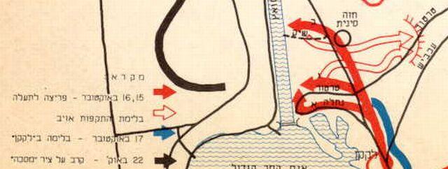 """خرائط ميدانية إسرائيلية وتقارير ومواضيع  إسرائيلية تمهيدا لموضوع """"ألثغرة"""" 71175466"""